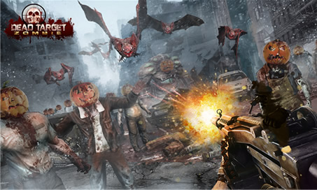 DEAD TARGET: Zombie - 17