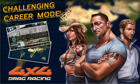 Drag Racing 4x4 - 39