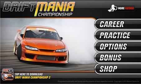 Drift Mania Championship Lite - 4