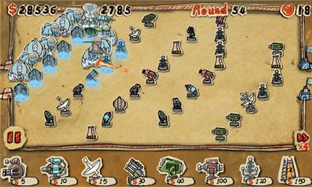 AE Zombie Defender - 1