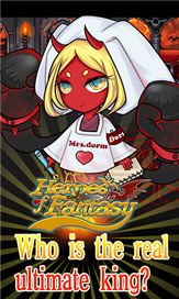 Heroes of Fantasy - 3