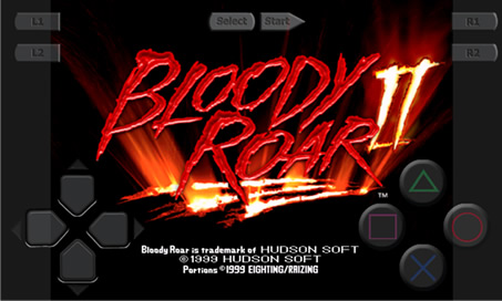 Bloody Roar II - 1