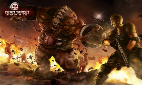 DEAD TARGET: Zombie - 4