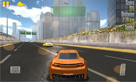 Highway Racer - 3