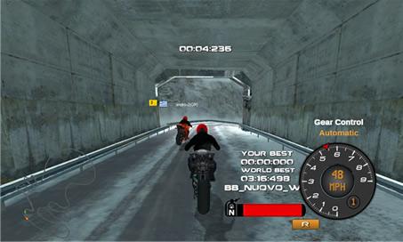 Motor Bike World Challenge - 4