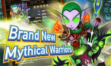 Epic Heroes - 2