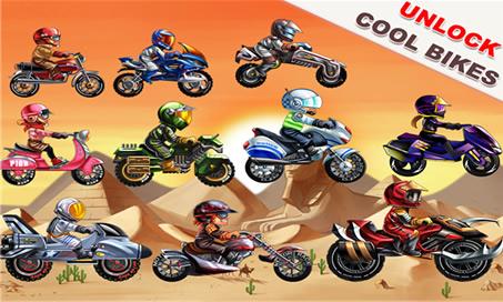 Motor Race: Stunt Bikes - 1