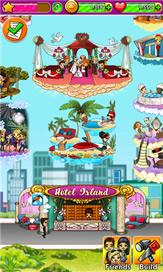 Hotel Island - 2
