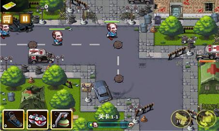 Mad Kill Zombie - 5
