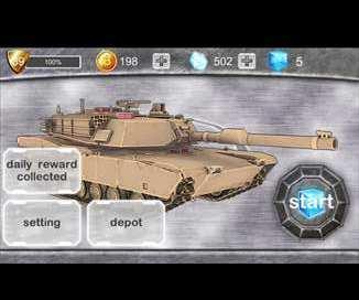 Tank Storm - 3