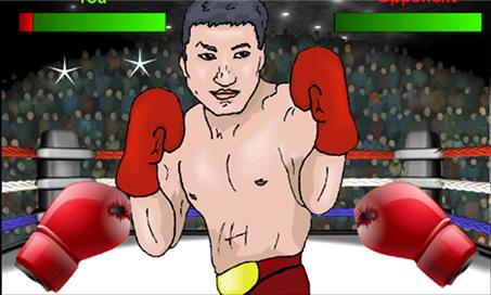 Boxing - 33
