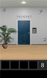 Doors - 2