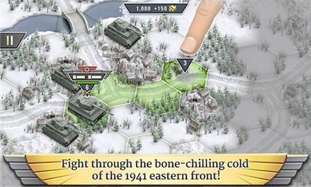 1941 Frozen Front - 1