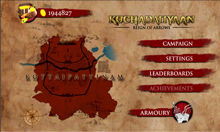 Kochadaiiyaan The Legend Reign of Arrows - 1