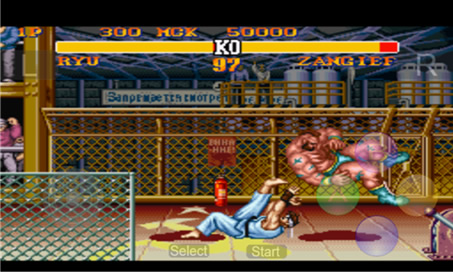 Hong Kong Street Fighter - 4