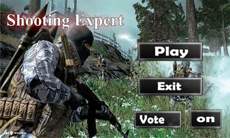 Shooting Expert - 1