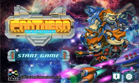 Panthera Frontier - 1