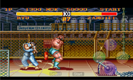 Hong Kong Street Fighter - 5