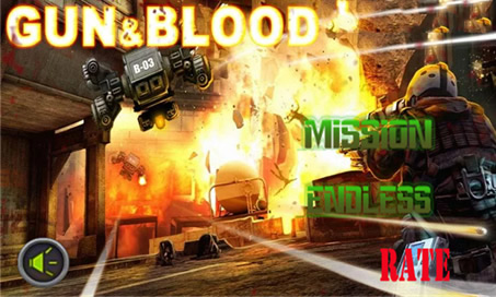 Gun & Blood - 17