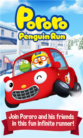 Pororo Penguin Run - 33