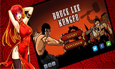 Kungfu Bruce Lee - 1