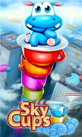 Sky Cups - 1