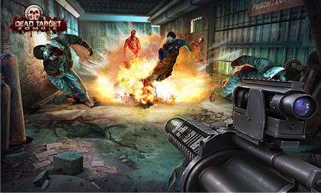 DEAD TARGET: Zombie - 3