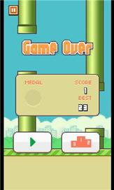 Flappy Bird - 4