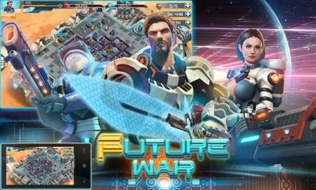 Future War - 1