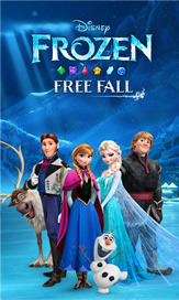Frozen Free Fall - 5