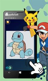 How to Draw Pokemon - 3