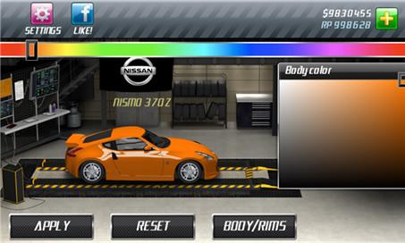 Drag Racing - 4