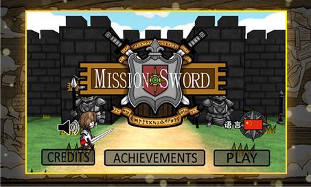 Mission Sword - 5