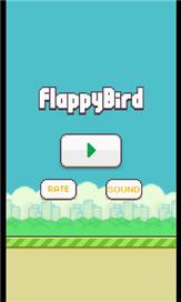 Flappy Bird - 1